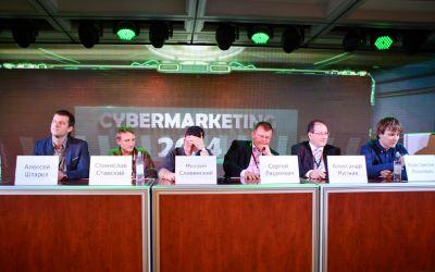 "Информация с конференции ""CyberMarketing 2014"""